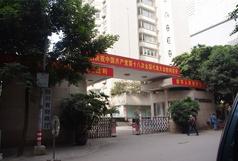 四川省财政厅