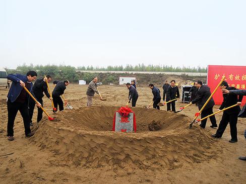 雷竞技水务正定高新技术产业开发区污水处理厂(一期)PPP项目开工仪式顺利举行