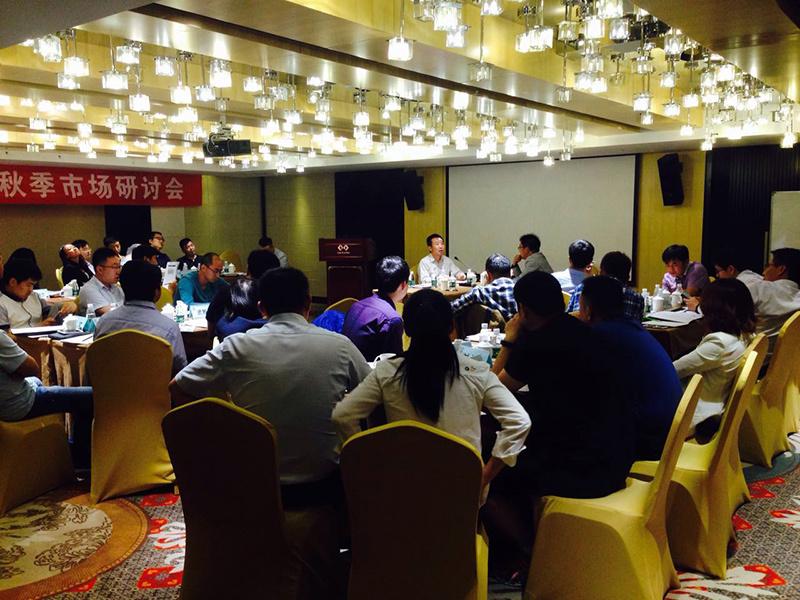 市场研讨会3