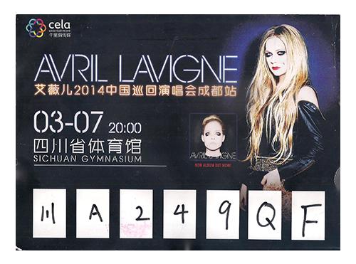 艾薇儿2014中国巡回演唱会成都站