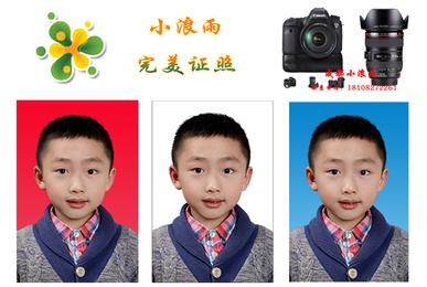 儿童证件照拍摄技巧