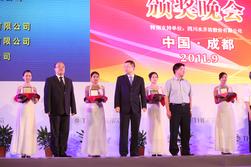 中国商标节