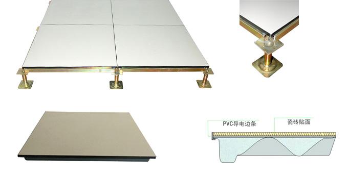 陶瓷防靜電地板結構