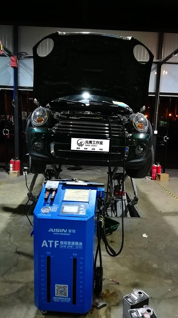 宝马MINI更换变速箱油