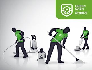 面向上海企业的商业保洁派员托管服务项目