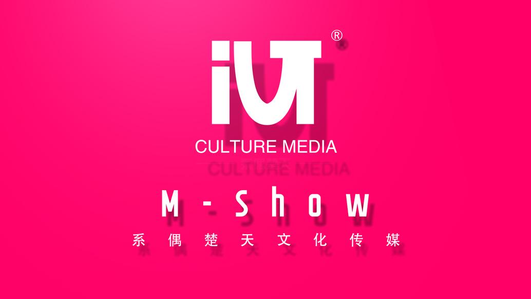 我们是M-Show