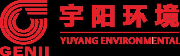 污水处理、废水处理——四川宇阳环境工程有限公司官方网站