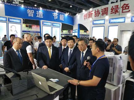 第十四届中国国际中小企业博览会