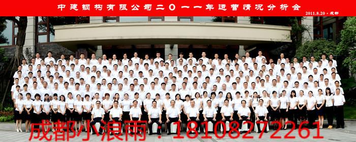 豪生国际酒店8X20英寸(1)(1)