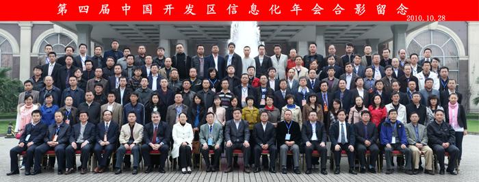 家园国际大酒店100人(1)