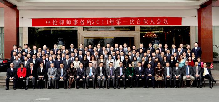 锦江宾馆150人(1)