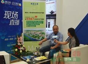 建筑防水卷材产品生产许可获证