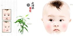 儿童宝宝照