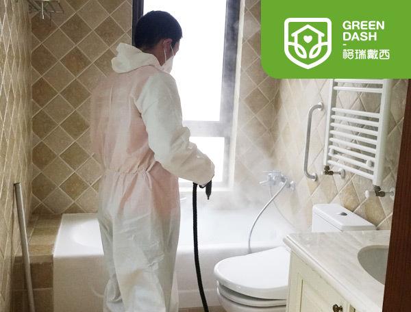 洗手间深度清洁加消毒