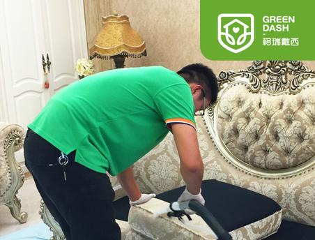 面向上海地区的沙发深度保洁加除螨服务项目