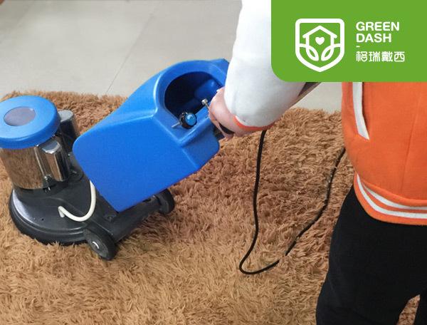 地毯深度清洁加消毒
