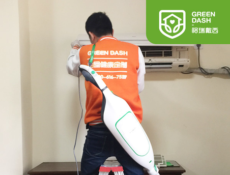 面向上海地区的空调清洁消毒服务项目
