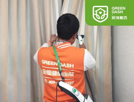 面向上海地区的窗帘清洗服务项目