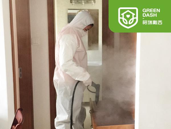 面向上海地区的房屋消毒二手房消毒服务项目