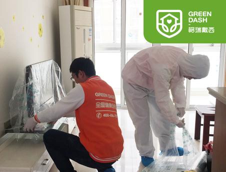 面向上海地区的全屋消毒加深度清洁服务项目