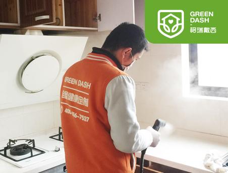 面向上海地区的厨房消毒加深度保洁服务项目
