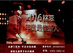 2017年1月22日颁奖典礼活动必威客户端appbetway必威登录官方网站