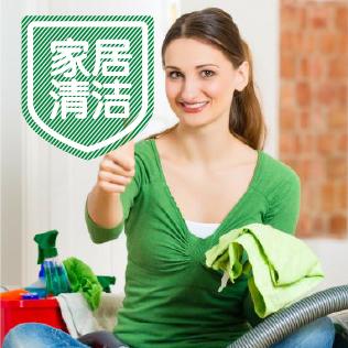 上海亚博体育官网地址公司-深度清洁