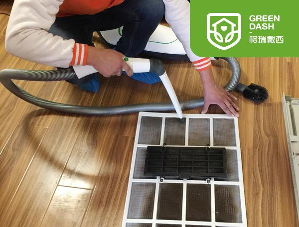 家用电器深度清洁加消毒