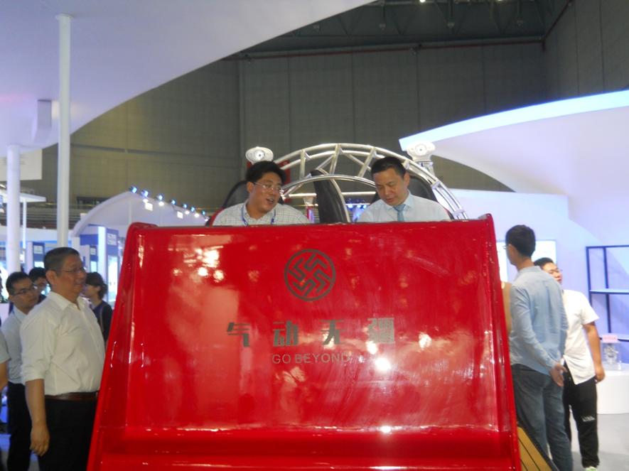 第八届中国卫星导航学术年会成果展会场