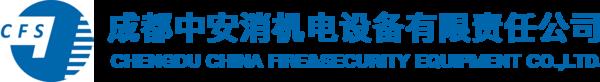 抗震支架官网中安消机电设备公司【官网】