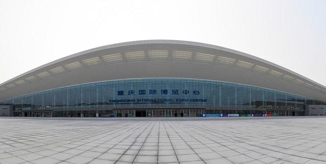 全国BOB体育网站将第三次在重庆举办