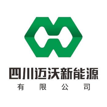 四川迈沃新能源有限公司官方网站