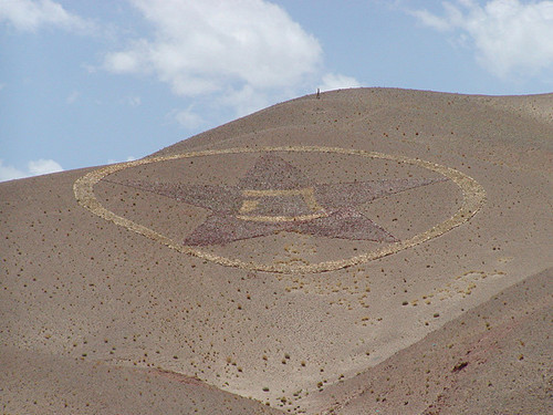 西藏阿里军分区天棚帘工程