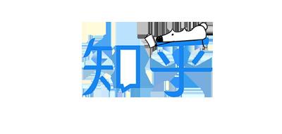 网络推广平台:知乎LOGO