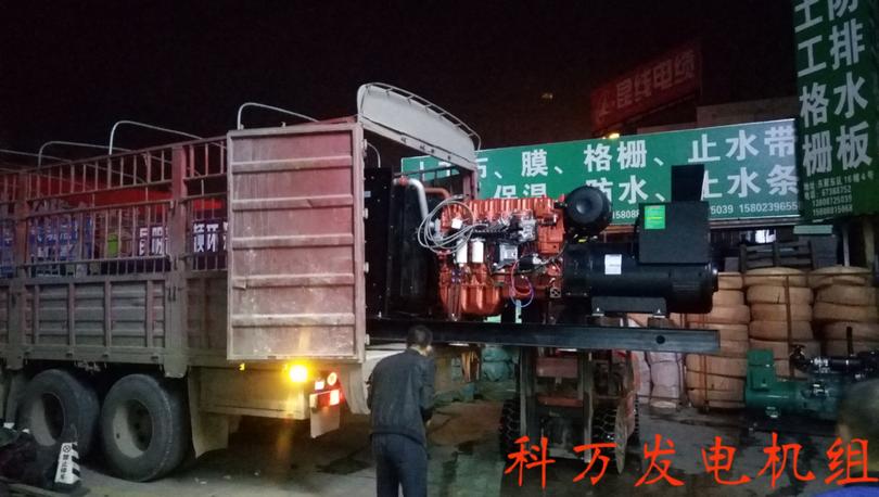 客户指定玉柴400kw电喷高压共轨6k系列yabo亚博体育app下载