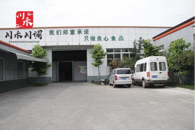 火锅引领美食时尚 川禾食品厂缔造底料传奇