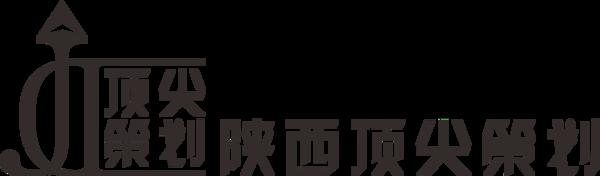 陕西顶尖sbf266胜博发官网官方网站