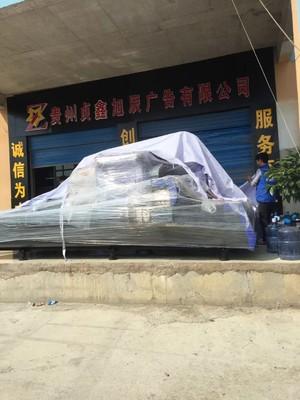 贵州贞鑫旭辰广告有限公司订购500w光纤、自动巡边机两台