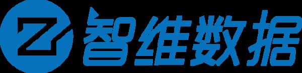 智维数据官方网站