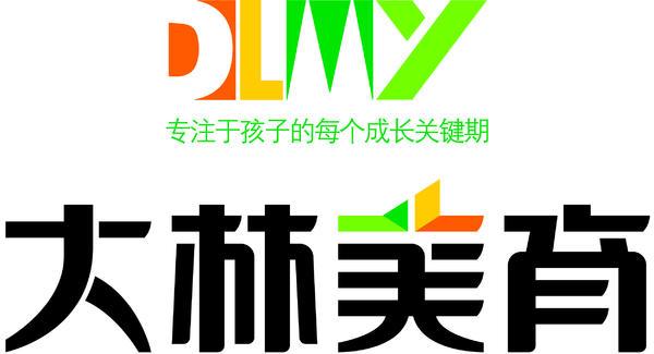 大林美育官网