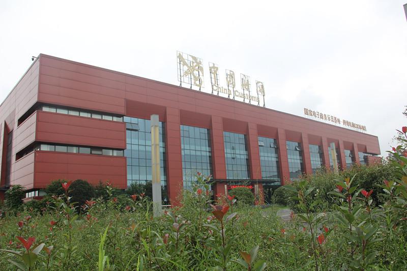 泸州临港保税物流中心