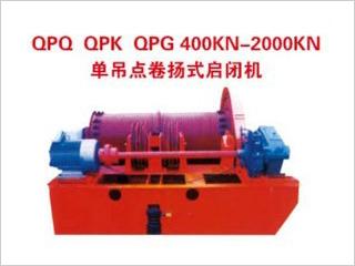 QPQQPK卷扬式