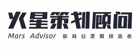 深圳火星品牌策划设计机构[2018官网]