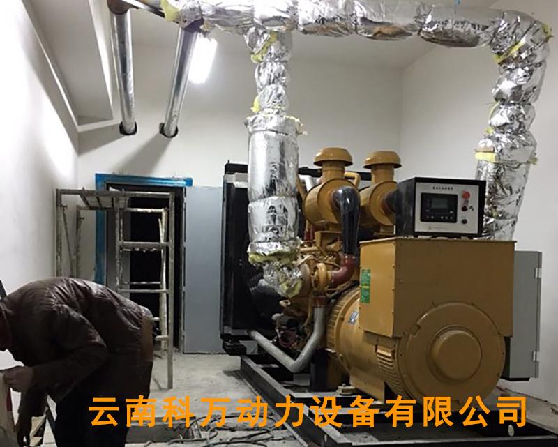 房地产备用电源500KW上柴yabo亚博体育app下载