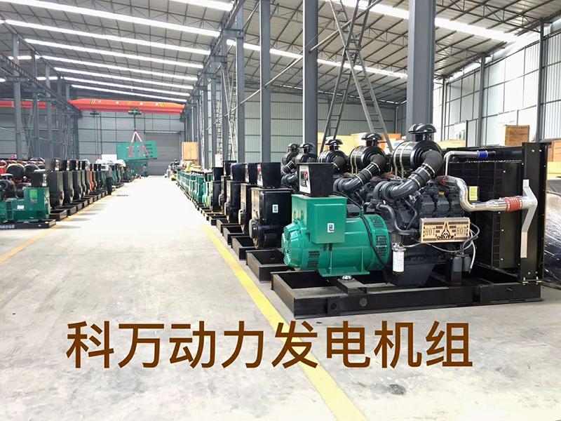 科万yabo亚博体育app下载制造工厂实拍