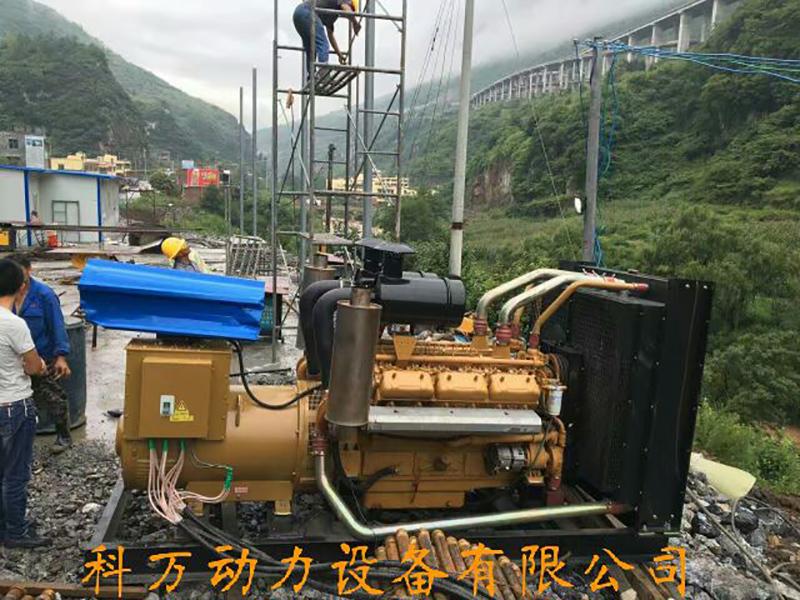 贵州公路专用450kw上柴yabo亚博体育app下载