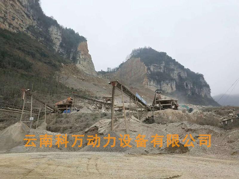 贵州矿场专用yabo亚博体育app下载