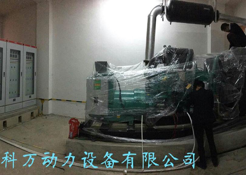 房地产备用电源600KW玉柴yabo亚博体育app下载