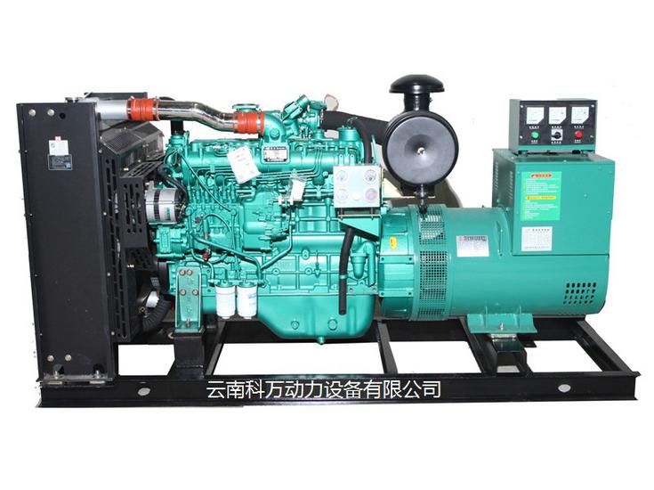 150KW玉柴yabo亚博体育app下载