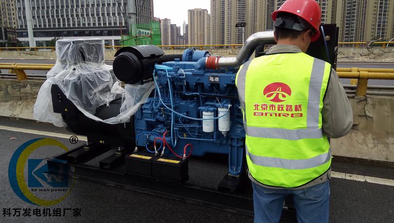 云南二环改造工程专用发电机